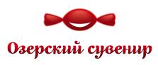 ozerskii-suvenir
